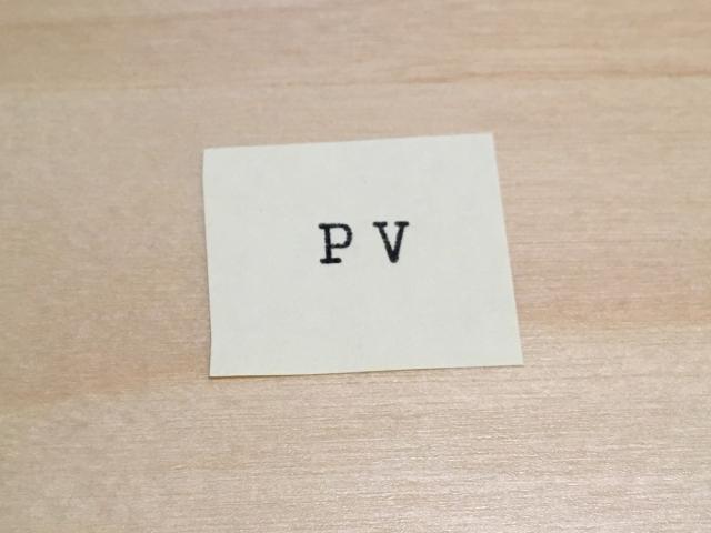 PVアクセス アクセス数