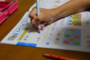 夏休み 宿題 小学生 勉強